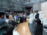 """275 طالب وطالبة متفوقي المدارس الهندية يزورون استوديوهات """"اقرأ"""""""