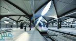 قطار الحرمين يعلن عن طرق حجز التذاكر وموعد التشغيل الرسمي