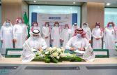 """"""" كليات التميّز"""" و""""وزارة الصناعة """" توقعان مشروع الخدمات الاستشارية والتدريبية لمبادرة التوظيف"""