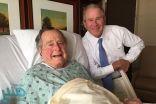وفاة بوش الأب عن عمر يناهز 94 عامًا