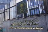 السفارة السعودية في الخرطوم تدعو رعاياها للالتزام بحظر التجول
