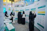 وزارة العدل تمنح المرأة حضوراً أكبر على مستوى الوظائف ورخص المحاماة والتوثيق