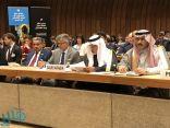 المملكة تتبرع بـ (500) مليون دولار لتمويل خطة الاستجابة الإنسانية لليمن