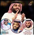 تركي آل الشيخ.. رئيساً فخرياً لنادي الوحدة