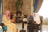 الأمير خالد الفيصل يستقبل الأمين العام السابق للهيئة العالمية للكتاب والسنة