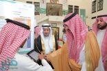أمير مكة بالنيابة يزور القنفذة ويدشن عددًا من المشروعات