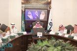الأمير بدر بن سلطان يوجّه بتشكيل لجنة تنفيذية لمتابعة توصيات ومخرجات لجنة الدفاع المدني بمكة