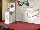 المملكة والإمارات تخصصان 200 مليون دولار لدعم الاحتياجات الإنسانية العاجلة في اليمن