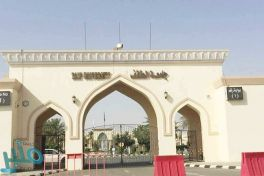 جامعة الطائف تعلن قبول 13579 طالبًا وطالبة للعام الجامعي 1443هـ