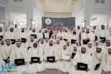 بالصور :  الأمير بدر بن سلطان يحضر حفل الجمعية الخيرية لتحفيظ القرآن الكريم بمكة