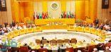 وزراء المالية العرب يعقدون اجتماعا طارئا غدًا بشأن فلسطين