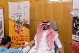 أمين الباحة يدشن حملة تبرع بالدم لمنسوبي الأمانة