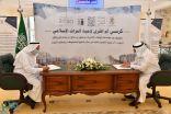 جامعة أم القرى توقع اتفاقية كرسي بحثي لإحياء التراث الإسلامي