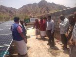 مركز الملك سلمان للإغاثة يدشن وحدة ضخ للمياه بالطاقة الشمسية في شبوة