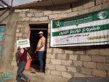 مركز الملك سلمان للإغاثة يوزع كراتين من التمور للنازحين في لحج والبيضاء