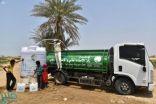 مركز الملك سلمان للإغاثة يواصل تنفيذ مشروع الإمداد المائي والإصحاح البيئي في حجة