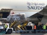 وصول الطائرة الإغاثية الثانية ضمن الجسر السعودي لمساعدة منكوبي الفيضانات في السودان