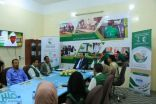 """مركز الملك سلمان للإغاثة يدشن مشروع """"مهارتي بيدي – 2 """"لتحسين سبل العيش بمحافظة مأرب"""