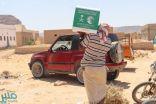 مركز الملك سلمان للإغاثة يواصل تقديم المساعدات الغذائية في حضرموت