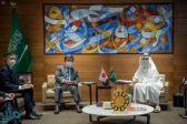 الأمير عبدالعزيز بن سلمان يلتقي وزير خارجية اليابان