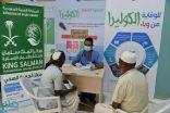 مركز الطوارئ لمكافحة الأمراض الوبائية في حجة يواصل تقديم خدماته العلاجية للمستفيدين