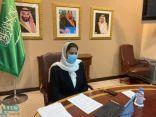 المملكة تؤكد التزامها بتحقيق أهداف التنمية المستدامة 2030