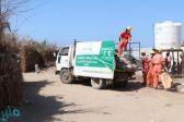 مركز الملك سلمان للإغاثة يواصل تنفيذ مشروع المياه والإصحاح البيئي في الحديدة