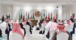 """""""إعلان العُلا"""" يؤكد على الأهداف السامية لمجلس التعاون بتحقيق الترابط والتكامل بين دوله"""
