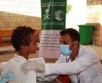 مركز الملك سلمان للإغاثة ينشئ عيادات طبية متكاملة داخل المدارس في عدن