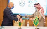 """""""آل الشيخ"""" ووزير الخارجية الأفغاني يوقعان مذكرة تعاون في المجالات العلمية والتعليمية"""