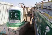 مركز الملك سلمان للإغاثة يواصل تنفيذ مشروع الإمداد المائي والإصحاح البيئي بالحديدة