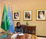 المملكة تؤكد التزامها الكامل بالنهوض بالمرأة وتمكينها كشريك فعال في بناء المجتمع