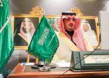 وزير الداخلية وفد المملكة في مؤتمر الأمم المتحدة الـ14 لمنع الجريمة والعدالة الجنائية