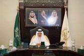 الأمير خالد الفيصل يرأس اجتماع مجلس منطقة مكة المكرمة