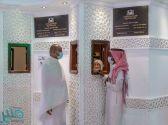 شؤون الحرمين تعد حزمة من الخدمات لقاصدي المسجد الحرام