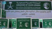 مركز الملك سلمان للإغاثة يواصل توزيع السلال الغذائية الرمضانية في الأردن