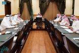 وكيل إمارة مكة يرأس اجتماع لجنة إصلاح ذات البين