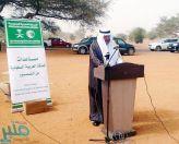مركز الملك سلمان للإغاثة يسلم 100 طن من التمور هدية المملكة لجمهورية النيجر