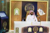 انطلاق فعاليات التصفيات النهائية لجائزة الملك سلمان لحفظ القران الكريم بحائل
