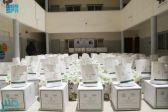 الشؤون الإسلامية تواصل توزيع السلال الغذائية في داكار وضواحيها