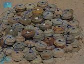 """""""مسام"""" ينتزع 1.835 لغمًا في اليمن خلال الأسبوع الماضي"""