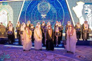 مشاركون في مسابقة الملك سلمان لحفظ القرآن الكريم يشكرون القيادة على إقامة الدورة 22 من المسابقة