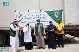 مركز الملك سلمان للإغاثة يسلّم وزارة الصحة اليمنية مساعدات طبية خاصة بمستشفى الصداقة بعدن