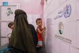 مركز الملك سلمان للإغاثة يعيد تأهيل مراكز التغذية العلاجية في اليمن