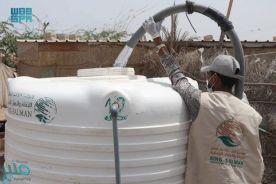 مركز الملك سلمان للإغاثة يواصل تنفيذ مشروع الإمداد المائي والإصحاح البيئي في الحديدة