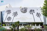 المملكة تختتم مشاركتها الأبرز في مهرجان كان السينمائي