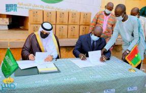 """مركز الملك سلمان للإغاثة يسلّم مساعدات طبية لـ""""بوركينا فاسو"""" لمكافحة كورونا"""