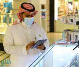 الموارد البشرية في مكة تضبط 3755 مخالفة خلال جولاتها الميدانية