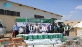 مركز الملك سلمان للإغاثة يدشن توزيع مساعدات متنوعة للنازحين في مأرب