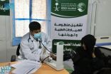 عيادات مركز الملك سلمان للإغاثة في مخيم وعلان بحجة تقدم خدماتها لـ 172 مستفيدا